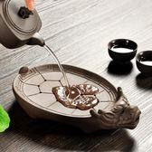 紫砂龍龜干泡盤 儲水式 茶盤 茶海 茶托 小號托盤辦公便捷茶台