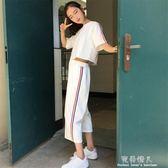 春裝新款時尚夏季闊腿褲套裝女裝學生潮韓版bf學院風原宿寬鬆 完美情人精品館