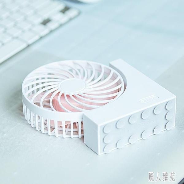 可充電小風扇迷你電扇桌面辦公室床上usb手持便攜隨身車載臺式小電風扇 DJ6982『麗人雅苑』
