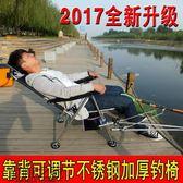 釣魚椅子多功能折疊便攜臺釣椅不銹鋼釣凳2018新款釣椅釣魚椅【叢林之家】