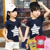 *╮小衣衫S13╭*夏季必備新款男女兒童百搭短袖T恤1080223