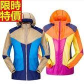 防曬外套(單件)-抗UV透氣舒適輕薄男女款外套6色67v11[巴黎精品]