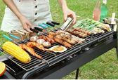 bbq燒烤爐戶外木炭野外碳烤肉爐家用燒烤工具全套5人以上燒烤架子gogo購