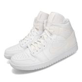 Nike Wmns Air Jordan 1 Mid White 白 全白 男鞋 喬丹 1代 飛人 AJ1 中筒 【ACS】 BQ6472-112