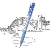 自動中油筆 藍 0.7mm 滑順好寫 BP-GS-W1 【文具e指通】  量販團購BB