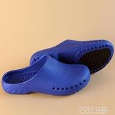 拖鞋 娜而詩手術鞋手術室拖鞋男女醫院用防護滑包頭醫生護士工作實驗鞋 夏季新品