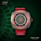 【NSQUARE】/全球限量機械錶(男錶 女錶 Wtahc)/G0369-N17.10/台灣總代理原廠公司貨兩年保固