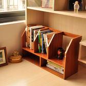 飄窗小書架簡易桌上學生小戶型家用置物架折疊收納省空間簡約迷你igo 全館免運