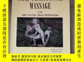 二手書博民逛書店THAI罕見TRADITIONAL MASSAGE FOR AD