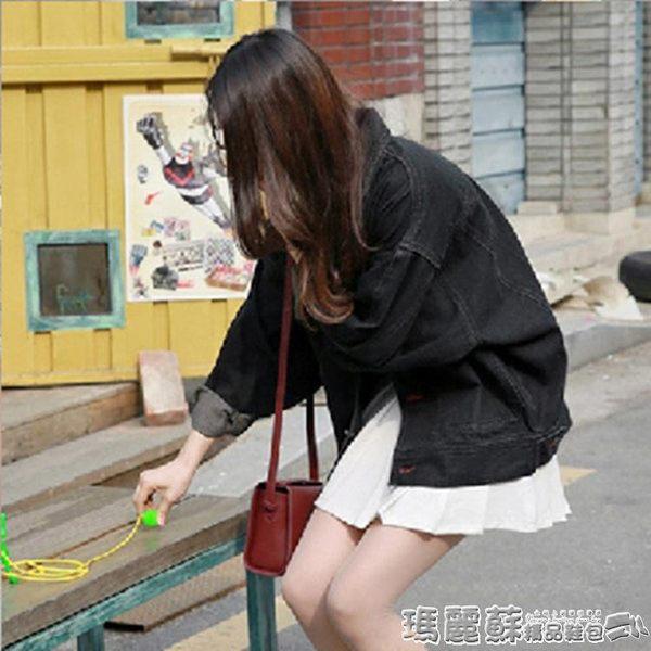 牛仔外套 牛仔外套女春秋季韓版學生bf原宿寬鬆夾克百搭黑色薄上衣 瑪麗蘇