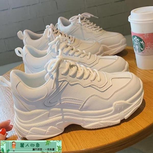 老爹鞋 鞋子女夏季單鞋老爹鞋ins潮百搭網紅超火爆款休閒運動鞋 麗人印象 免運
