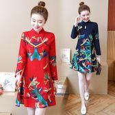 改良旗袍洋裝 5XL長袖連身裙民族風女秋大碼寬鬆顯瘦復古印花棉麻  新主流