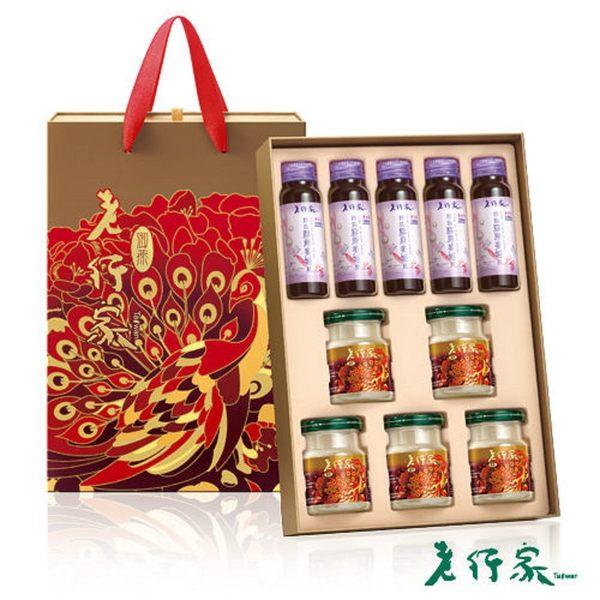 【老行家】新五入御燕禮盒(膠原飲)  含運價2180元