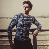 健身緊身衣-戶外慢跑時尚迷彩男長袖運動服2色73np22[時尚巴黎]