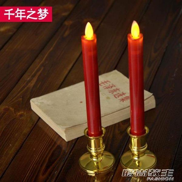 紅色蠟燭搖擺長桿電子蠟燭燈 教堂節日仿真桿形LED電子蠟燭 供佛 時尚教主