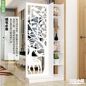 屏風 擋煞中式屏風隔斷客廳柜玄關柜現代簡約時尚裝飾折屏臥室遮擋家用 店慶降價