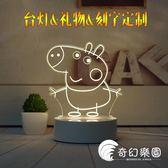 韓國創意520情人節浪漫ins抖音同款小豬佩奇-奇幻樂園