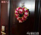 結婚慶用品免運仿真心形玫瑰花環裝飾婚房新房布置門飾掛飾掛件  夢想生活家