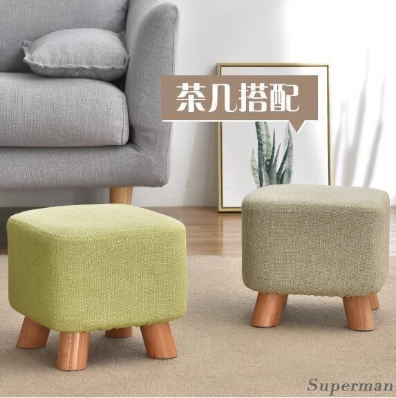 凳子 穿鞋椅 沙發椅 實木換鞋凳 時尚穿鞋凳創意方凳布藝小凳子jy【全館免運八折鉅惠】