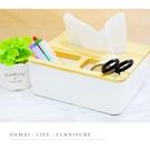 ✿現貨 快速出貨✿【小麥購物】三格款 簡約面紙盒 面紙盒 木製紙巾盒【Y171】