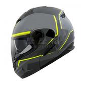 THH 797 ENIX 可掀式 全罩 彩繪 安全帽 可樂帽 內墨片 抗UV 全可拆 (多種顏色) (多種尺寸)