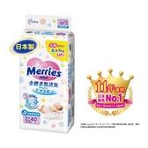 【妙而舒 Merries】 金緻柔點透氣紙尿褲 NB40片 x 4入