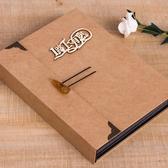 相冊本diy手工創意紀念冊畢業相冊粘貼式照片書訂製自作生日禮物相冊本 潮流衣舍