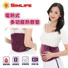SimLife-電熱式6-IN-1多功能...