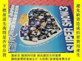 二手書博民逛書店【韓流颶風】罕見2011年6月 特刊Super Junior 3巡演唱會全記錄 ( 如圖)Y281694