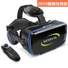 "MZTDYTL【日本代購】3D VR耳機""最新改良版"" iPhone / Android"