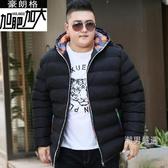 肥佬男裝加肥加大尺碼棉衣潮胖子特大號寬鬆棉服青年冬裝外套超大號xw