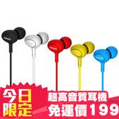 入耳式耳機 麥克風 免持耳機 免持聽筒 3.5 mm 耳麥【AF0008】 515 五色 超高音質