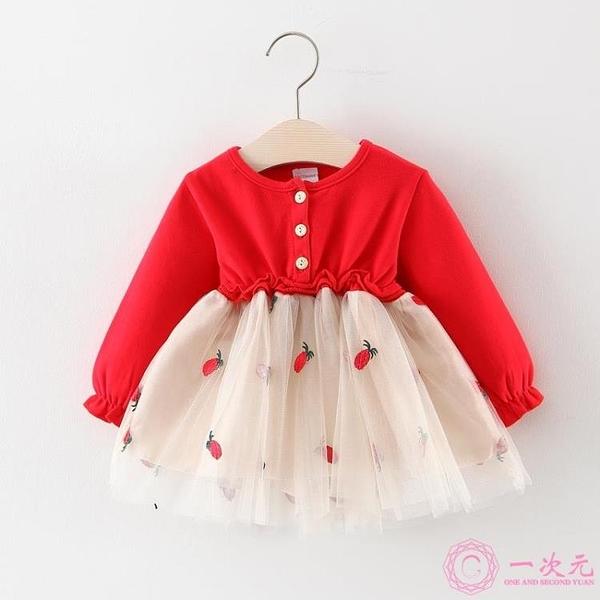 洋裝 童裝女寶寶春裝連身裙正韓新款女童洋氣紗裙0-1-2歲3嬰兒公主裙子