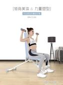 德瑪吉啞鈴凳飛鳥臥推椅仰臥起坐家用健身器材多功能可折疊腹肌板QM『櫻花小屋』