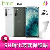 分期0利率 HTC U20 (8G/256G )6.8吋 大電量 5G上網手機 贈『9H鋼化玻璃保護貼*1』