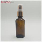 《不囉唆》玻璃茶色瓶身金屬噴頭噴瓶50ml (不挑色/款) 分裝瓶 化妝水 酒精 噴霧瓶【A433112】
