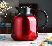 保溫瓶 不銹鋼保溫水壺便攜暖水壺保溫瓶熱水瓶車載家用保溫壺大容量 綠光森林