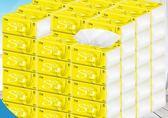 全館83折原木抽紙 24包整箱家庭裝紙巾家用衛生紙抽面巾紙餐巾紙