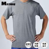 【儂儂nonno】DRY超速乾機能衣(男) 灰色XL六件/組
