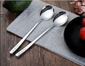 85折實心勺 304不銹鋼勺子長柄攪拌勺99購物節