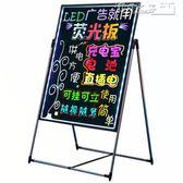 熒光寫字板紐繽LED電子熒光板60 80廣告牌寫字板熒發光屏手寫立式寫字板留言板 野外之家DF