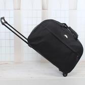 拉桿包大容量拉桿箱男女防水旅行包手提行李包登機袋短途旅遊包袋jy【免運】