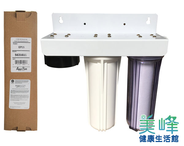 3M淨水器 CUNO濾心EP25濾心除鉛型~可取代愛惠浦S100及S104三道式家用除鉛精緻淨水器3060