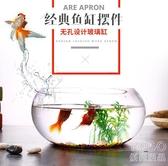 魚缸 辦公室小魚缸加厚透明玻璃烏龜缸客廳家用桌面圓形迷你小型金魚缸『優尚良品』YJT
