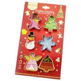 【BlueCat】聖誕節天使薑餅人不銹鋼餅乾模具 (6件組)