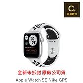 Apple Watch SE Nike GPS (40mm/GPS) 鋁金屬錶殼搭配運動型錶帶【吉盈數位商城】