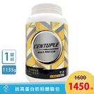 【送高蛋白奶粉體驗包】新萬仁 千沛乳清蛋白營養飲品(香草麥芽口味)1135g/罐 單罐
