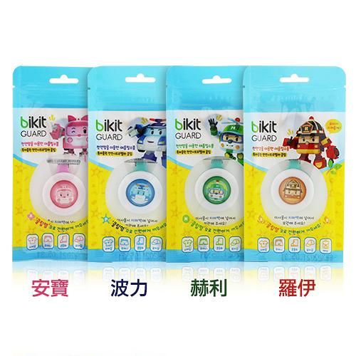 韓國 Bikit Guard 防蚊扣 6g(1入) 防蚊/驅蚊【新高橋藥妝】4款供選