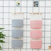 多層收納掛袋墻掛式布藝懸掛式收納手機掛兜包包襪子衣柜雜物掛袋