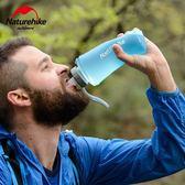 NH戶外硅膠水壺健身運動水杯旅行便攜可折疊杯子登山大容量軟水袋